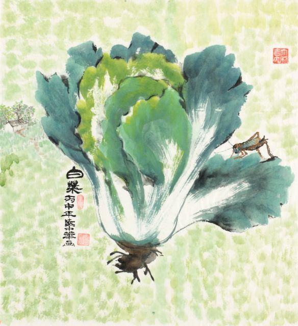 Cabbage Landing