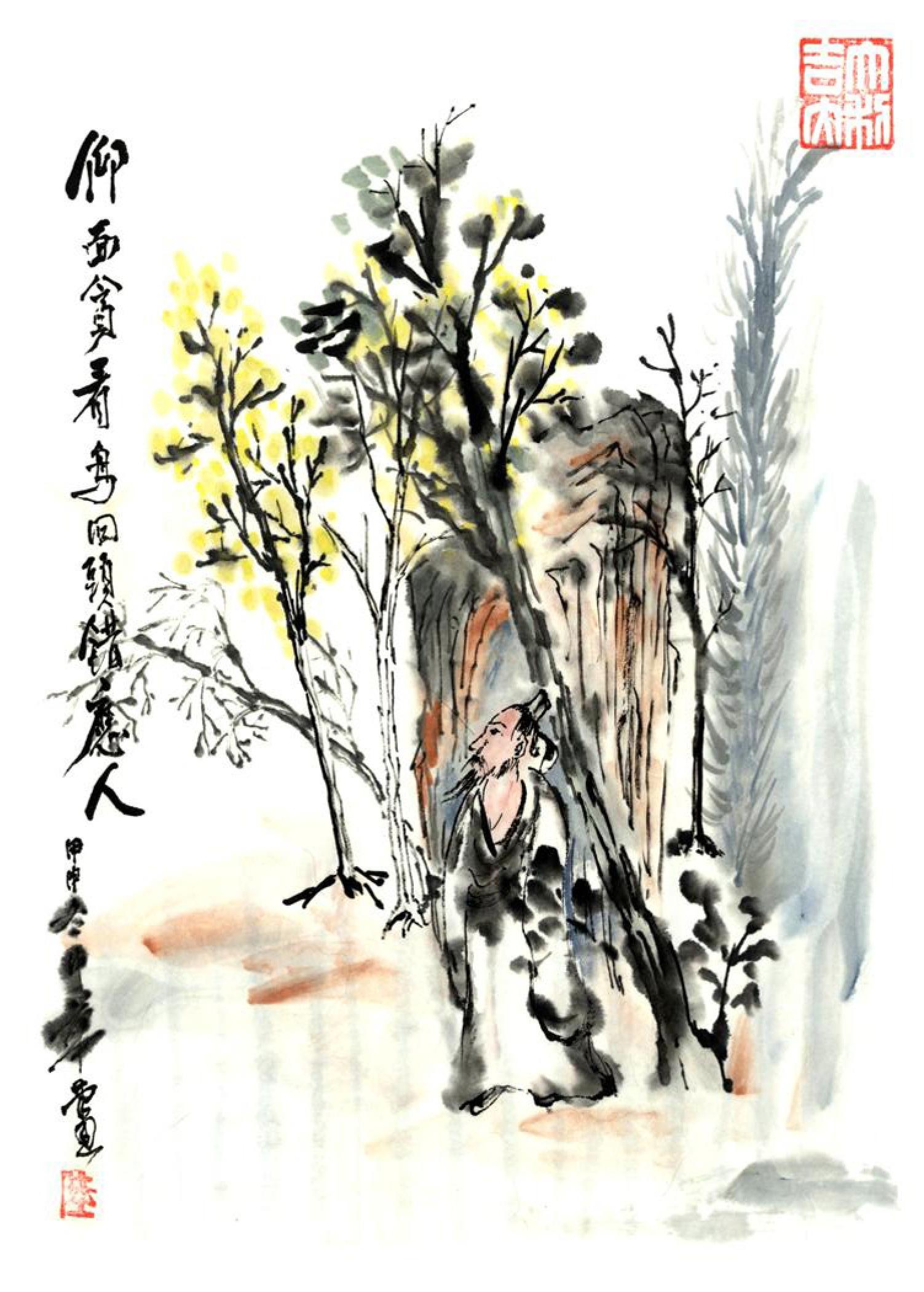 1-005 Poet's Grove