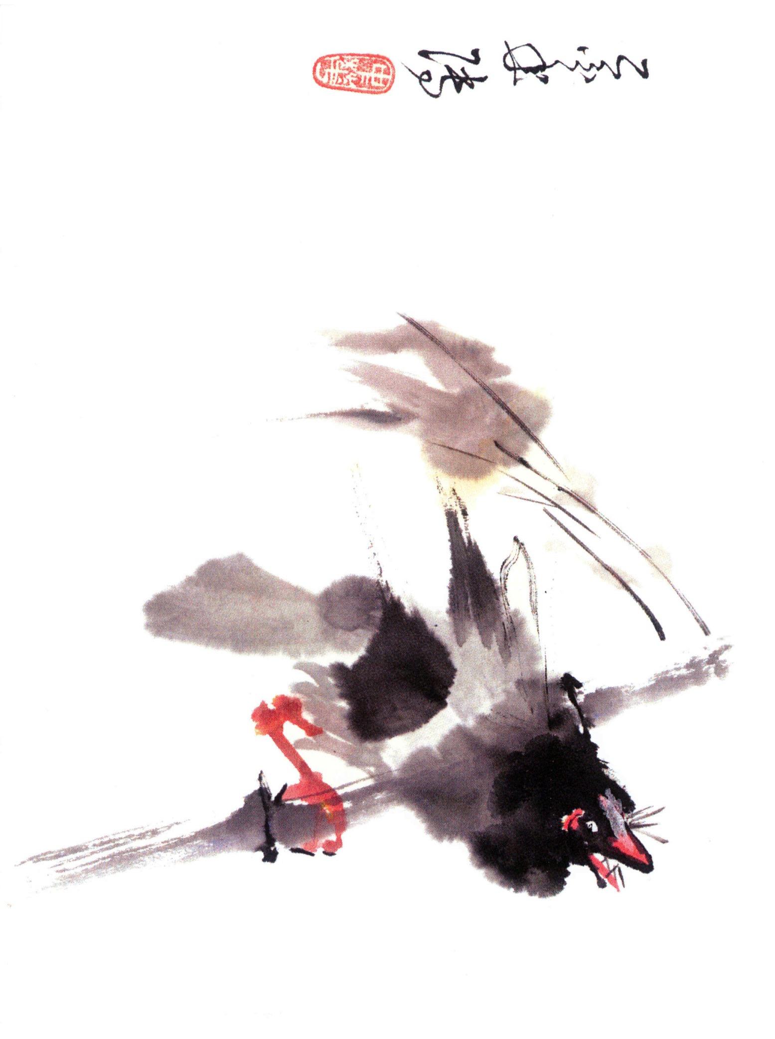 1-015 Black Bird Song