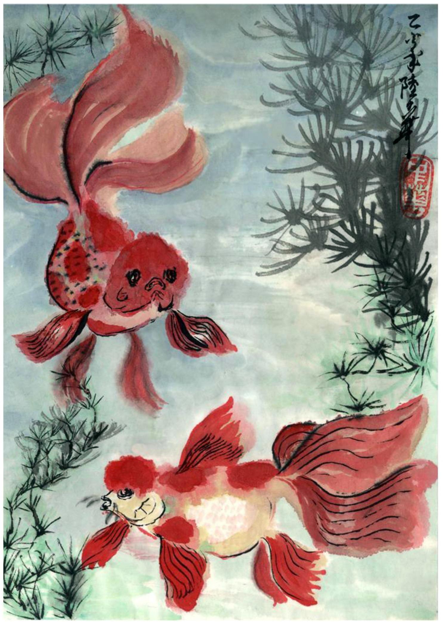 1-018 Fancy Fish