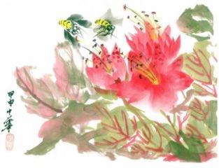 1-031 Fire Flower