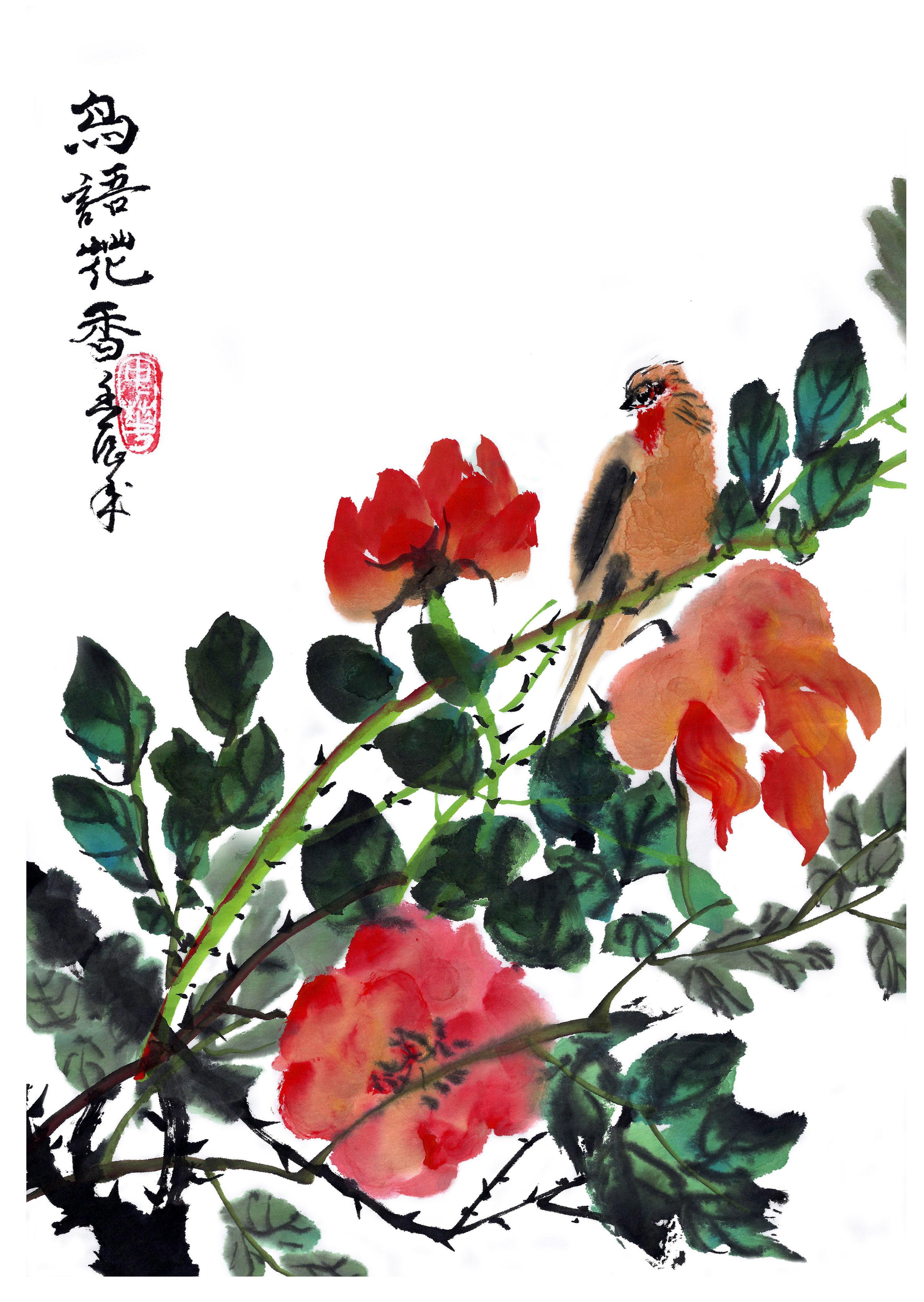 1-057 Flower Kin