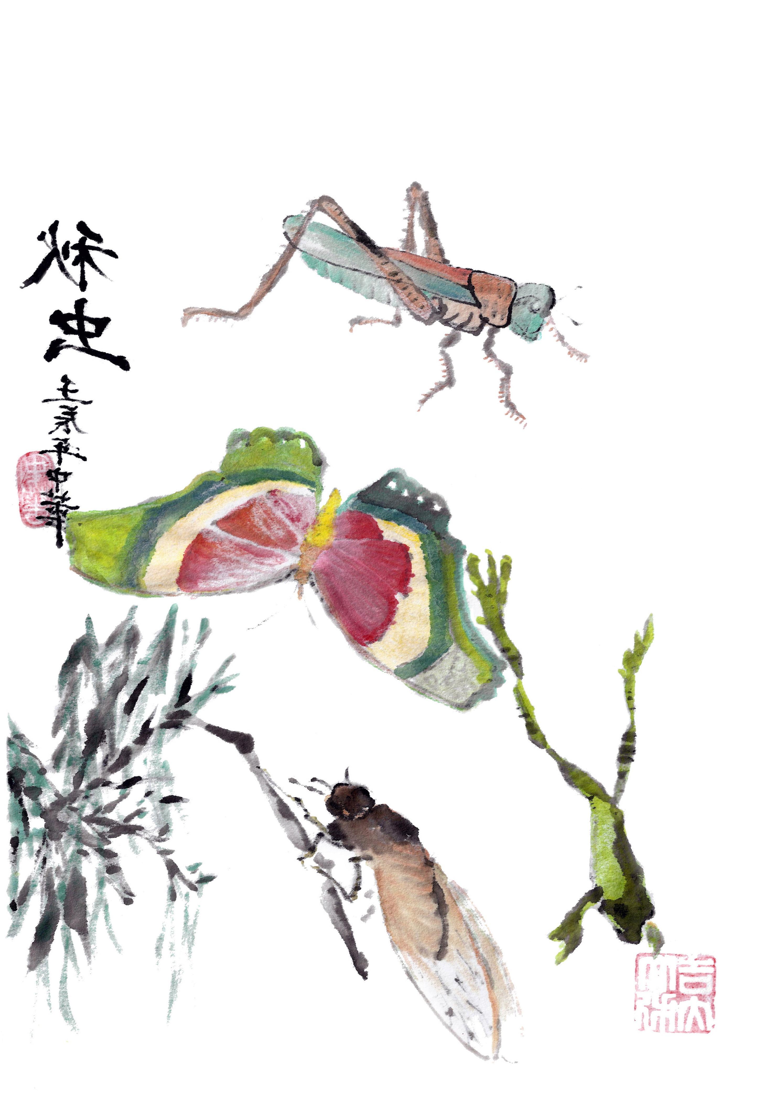 1-073 Nature's Art
