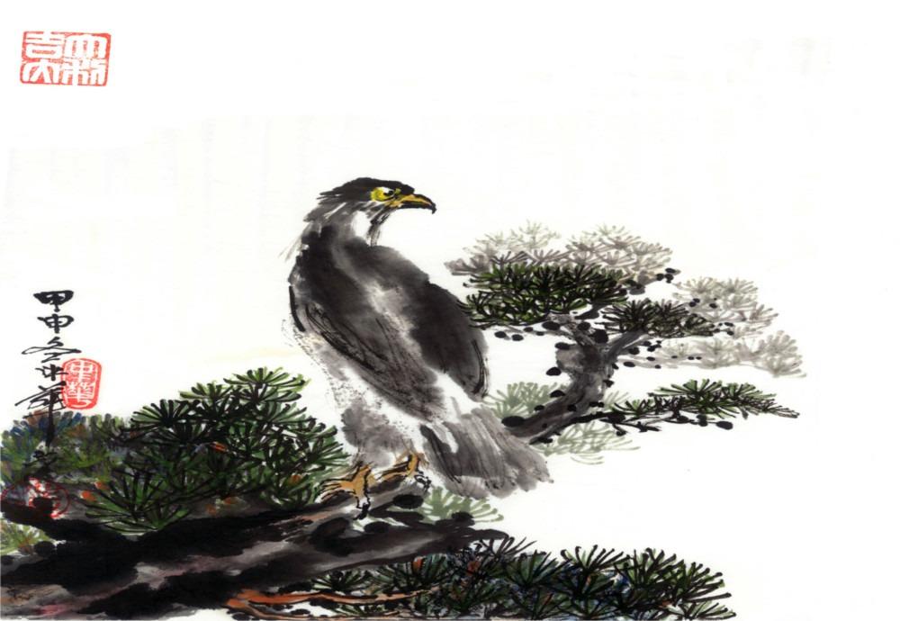 1-038 Eagle Eye