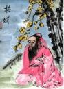 1-027 Buddha